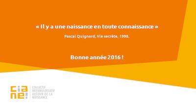 Les voeux du Ciane (2016)